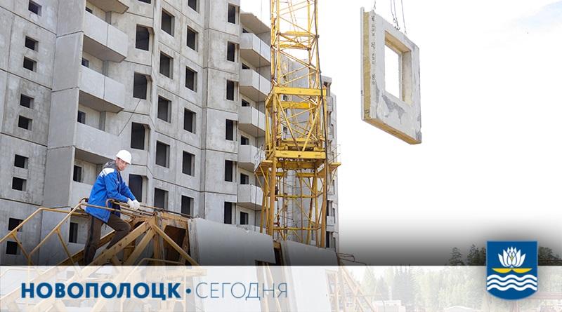 строительство_Новополоцк