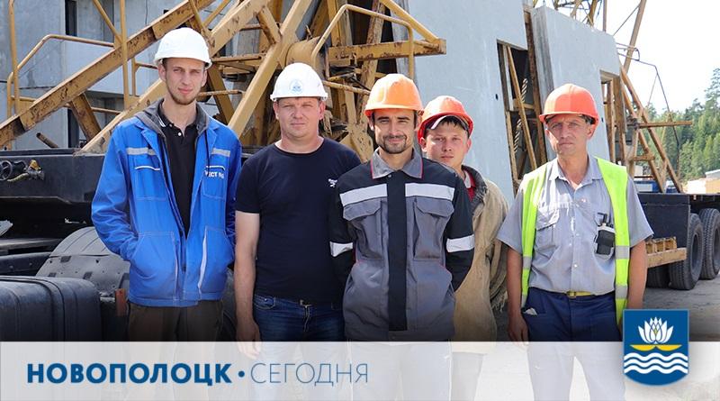 строители_Новополоцк_2