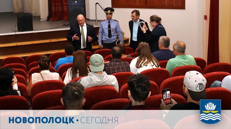 3_Встреча с Демидовом в Новополоцке_4