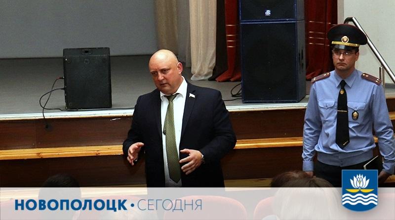 5_Встреча с Демидовом в Новополоцке