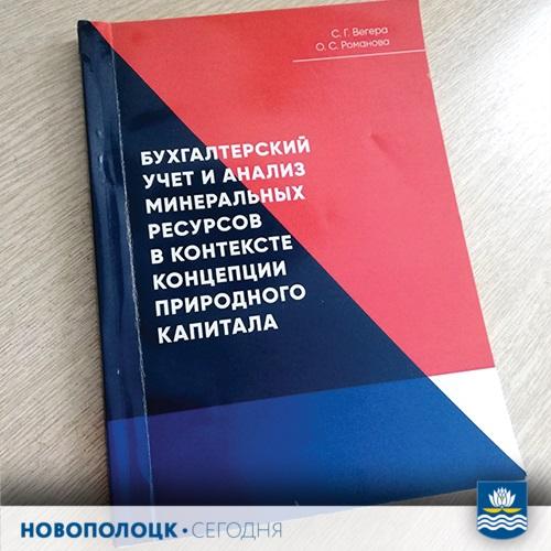 Ольга Романова_книга