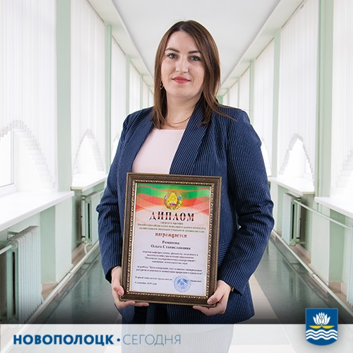 Ольга Романова_1