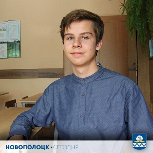 Павел Старинский