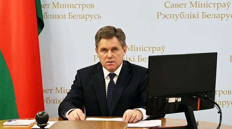 Петришенко