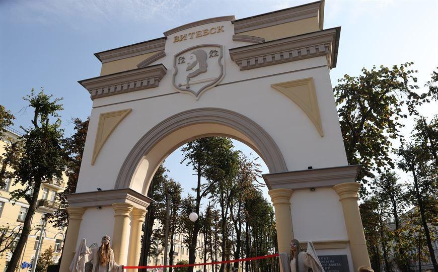 арка в Витебске_12