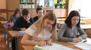 Каковы перспективы профильного образования у учащихся Новополоцка?
