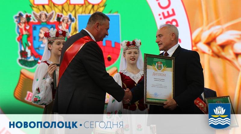 церемония награждения3