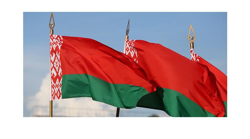 БЕЛТА_флаг