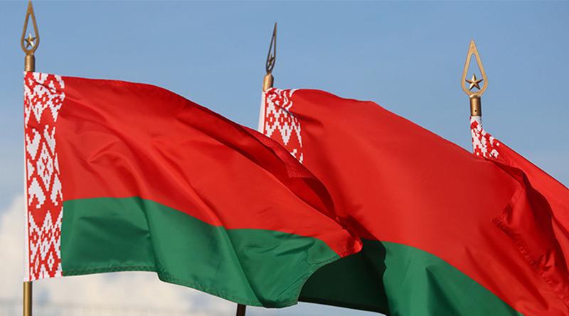 Беларусь1