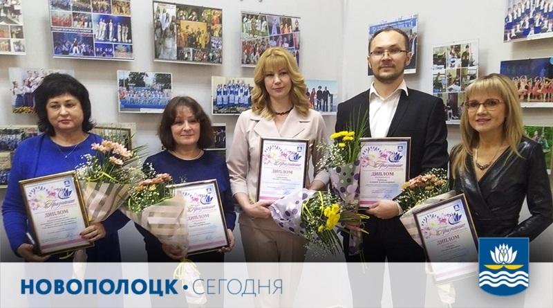Лауреаты премии ПРИЗНАНИЕ