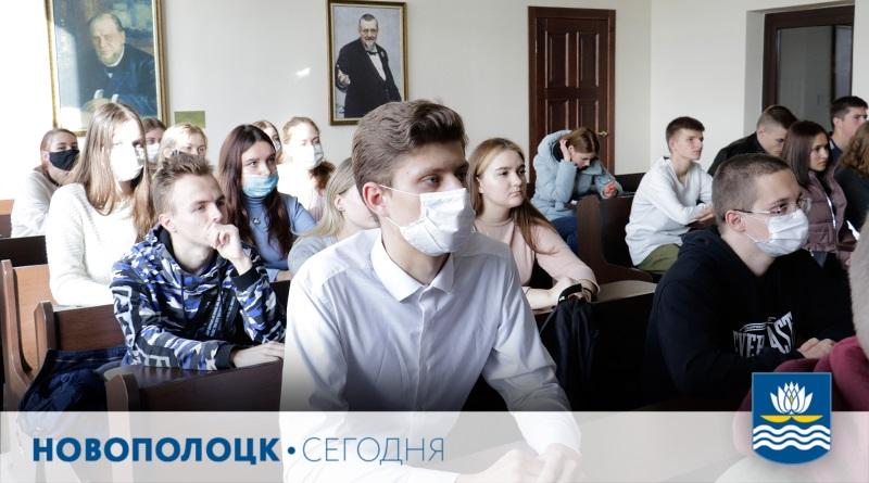 ПГУ_круглый стол2
