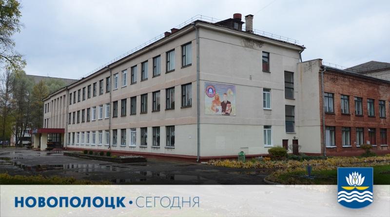 Первая школа_ремонт кровли