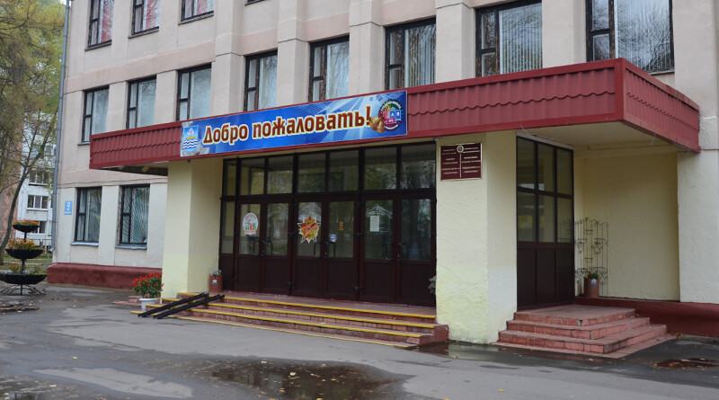 Первая школа_ремонт кровли1
