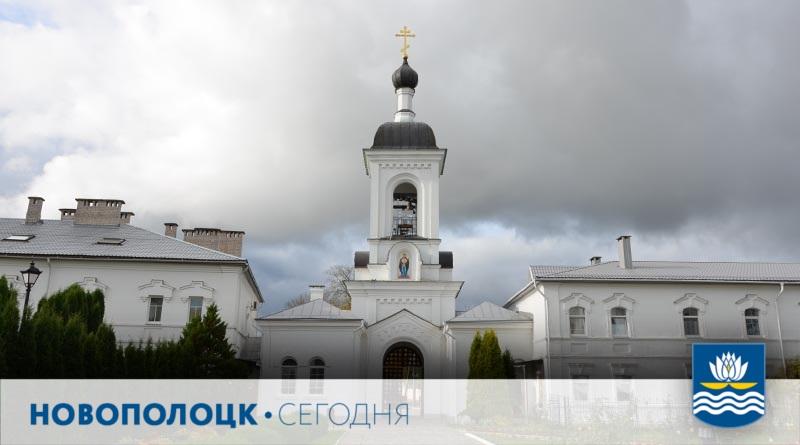 Спасо-Евфросиниевский монастырь1