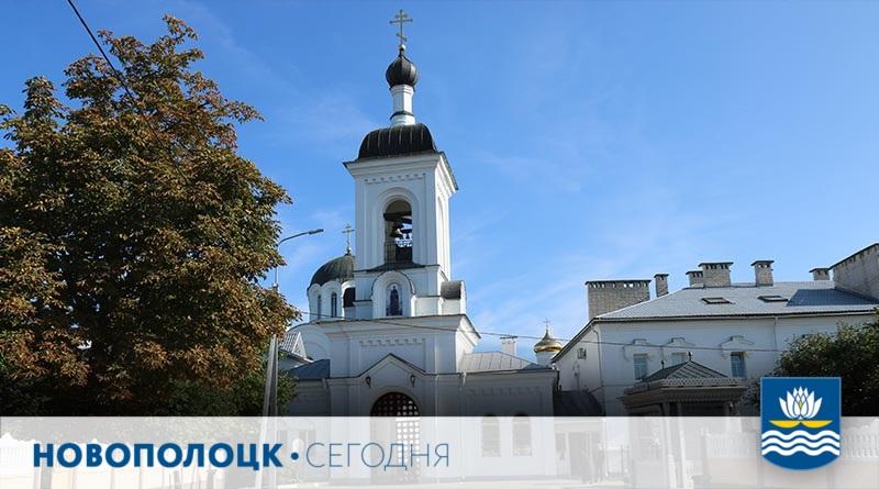 Спасо_Евфросиниевский женский монастырь