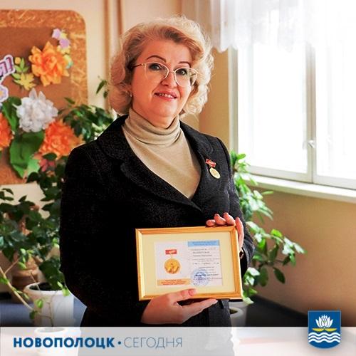 Татьяна Малиновская1