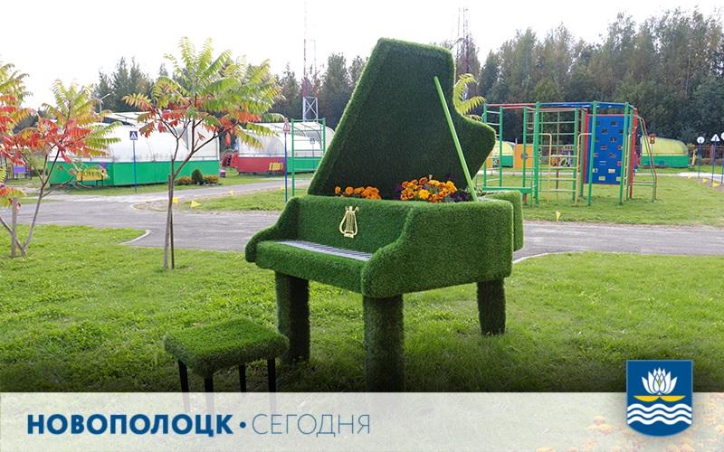 зеленый рояль1