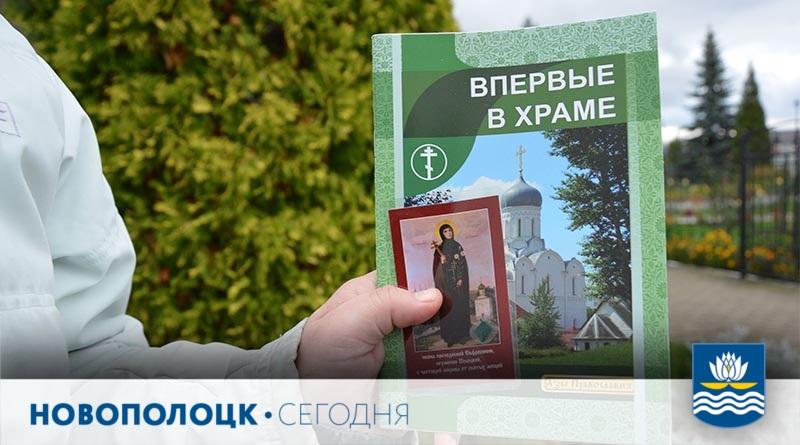 поездка в монастырь_2