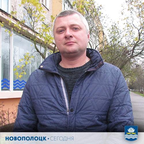 Владимир Козик