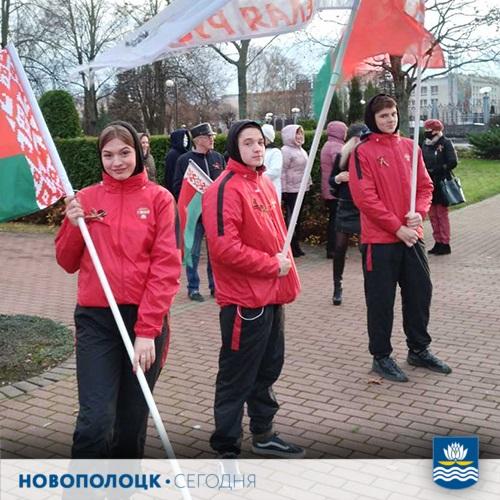 День Октябрьской революции 3
