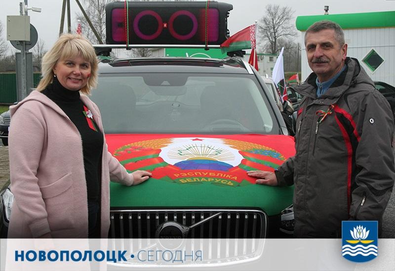 Ирина Дёминова и Станислав Красовский