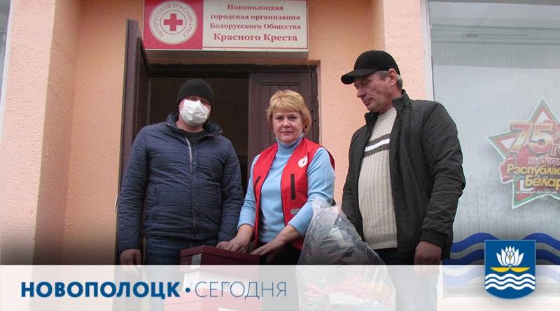 Красный крест2