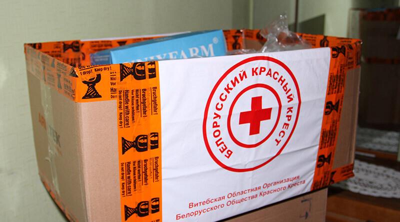 Красный крест_гуманитарная помощь