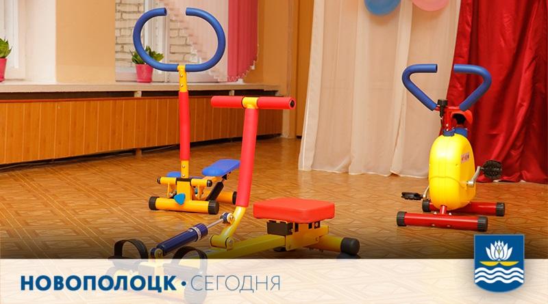 Социально-педагогический центр_тренажеры