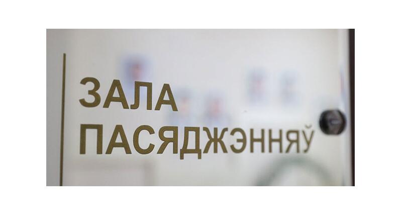 Фото_БЕЛТА_23-11