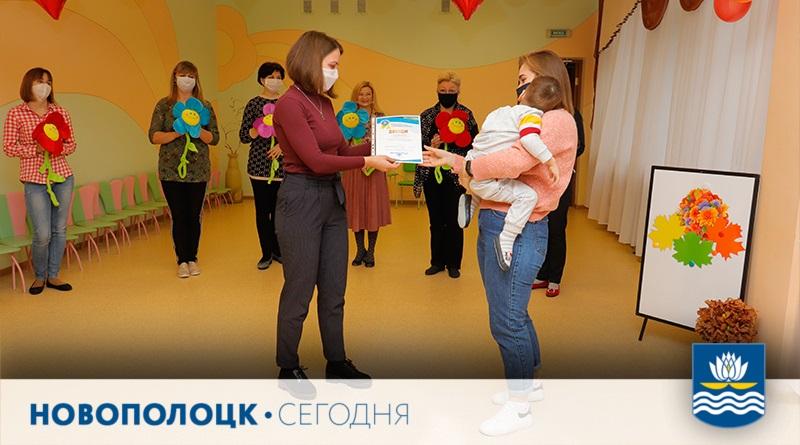 ЦКРО_награждение 12-11-2020