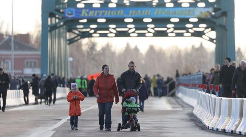 мост в Полоцке