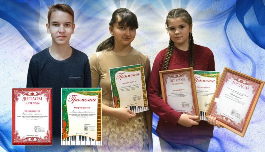 победители конкурса по сольжедждио