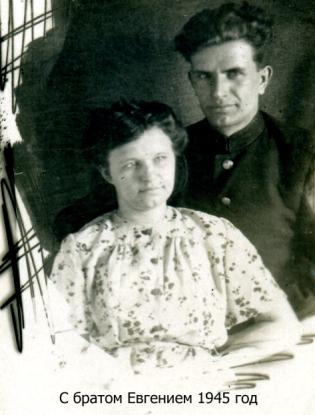 Зинаида Михайловна с мужем