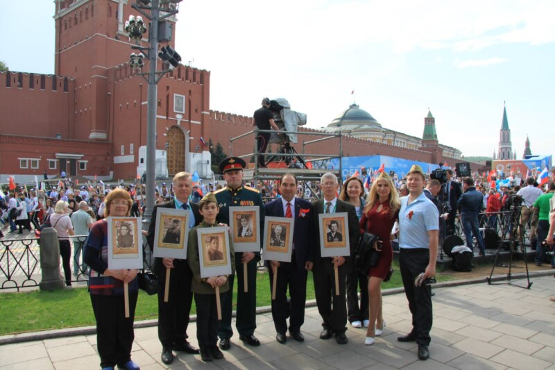 фото 5. Встреча в Москве