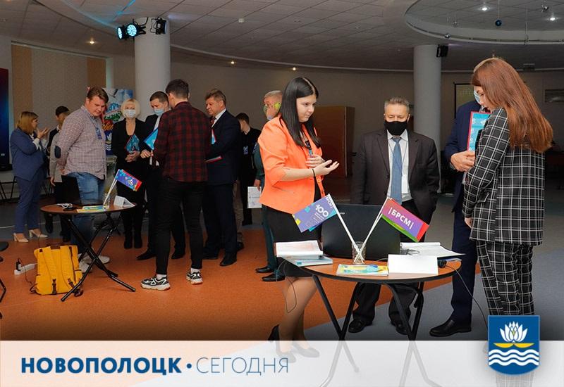 100 идей для Беларуси-2020_10