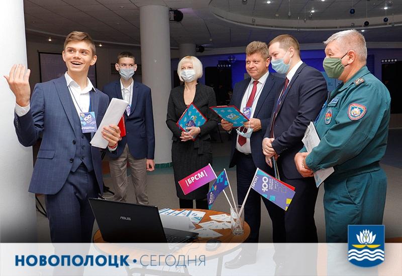 100 идей для Беларуси-2020_11