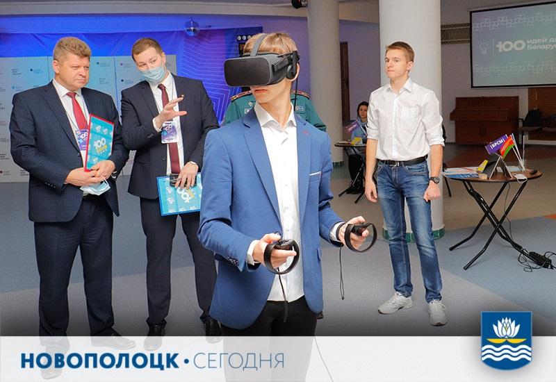 100 идей для Беларуси-2020_17