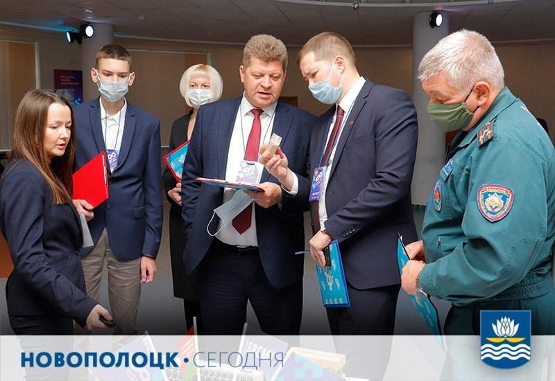 100 идей для Беларуси-2020_20