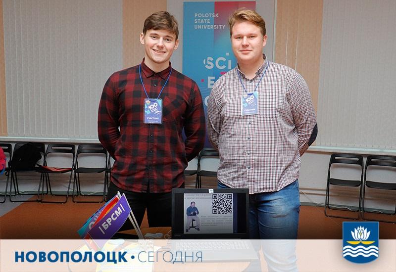 100 идей для Беларуси-2020_22