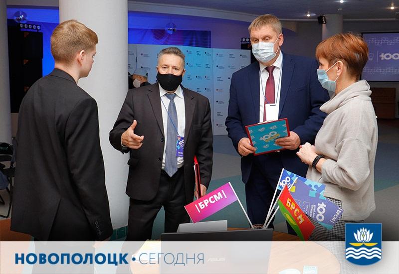 100 идей для Беларуси-2020_23