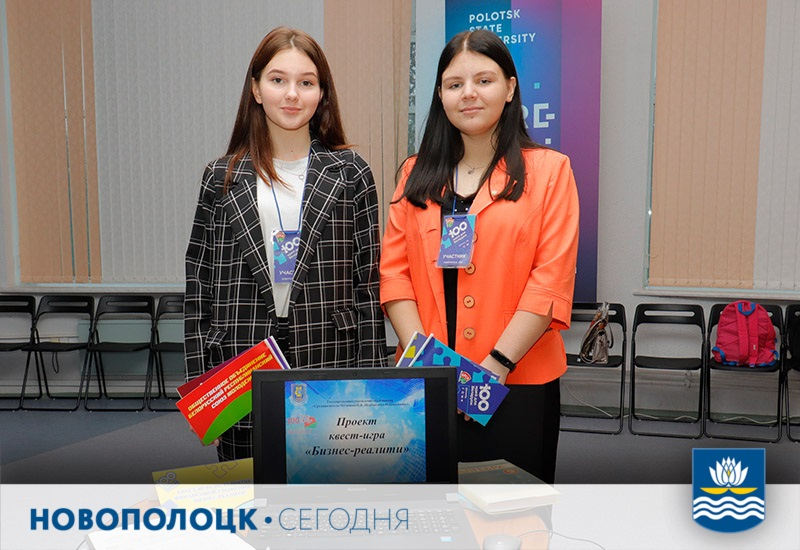 100 идей для Беларуси-2020_3