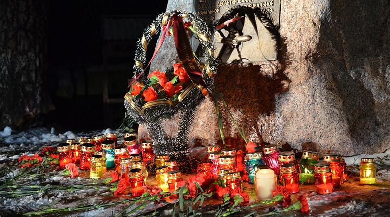 Авгфнаская свеча памяти
