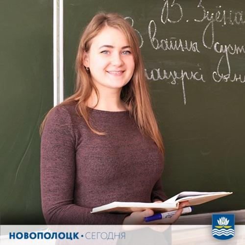 Алена Булах_1