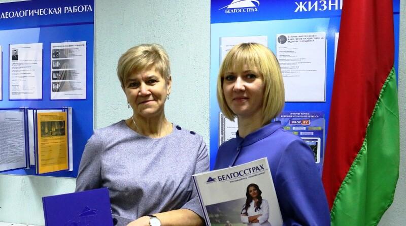 Алеся Прохорова и Евгения Климова