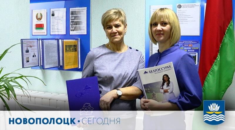 Алеся Прохорова и Евгения Климова1