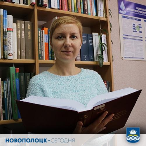 Елена Курачонок_