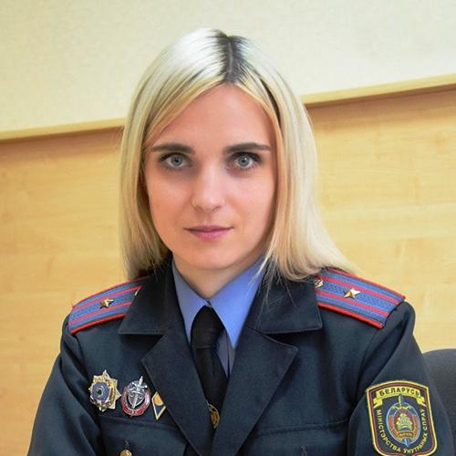 Ольга Аржаник
