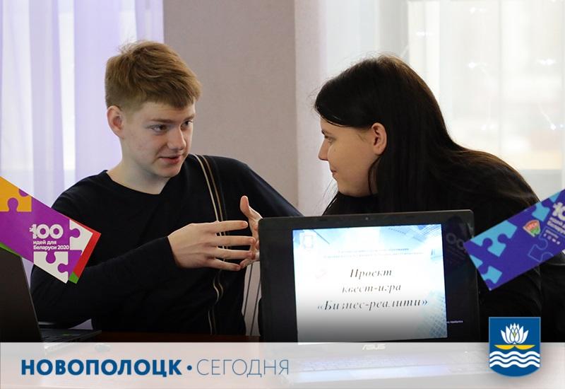 молодежный форум2