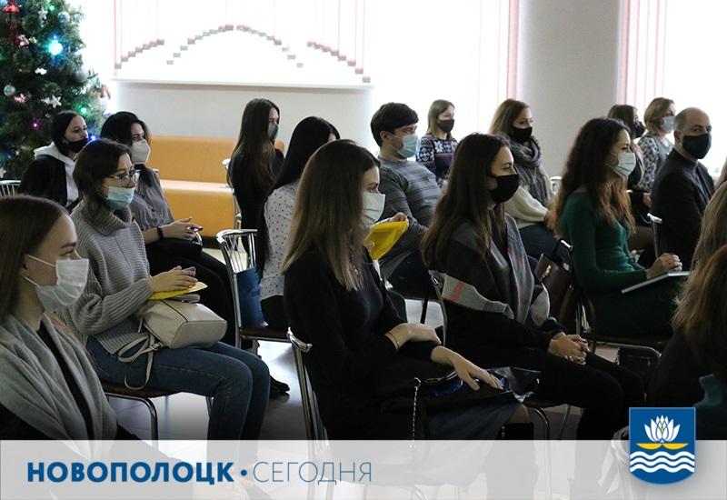 молодежный форум_3