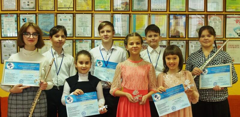 Учащиеся ДШИ №1 - победители междунар. конкурса_